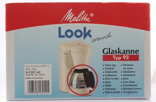 Melitta Glaskanne Look Around - Ersatzkanne